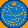 مملكة بريس اخبار المغرب