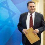 استطلاع وزارة الخارجية الإسرائيلية